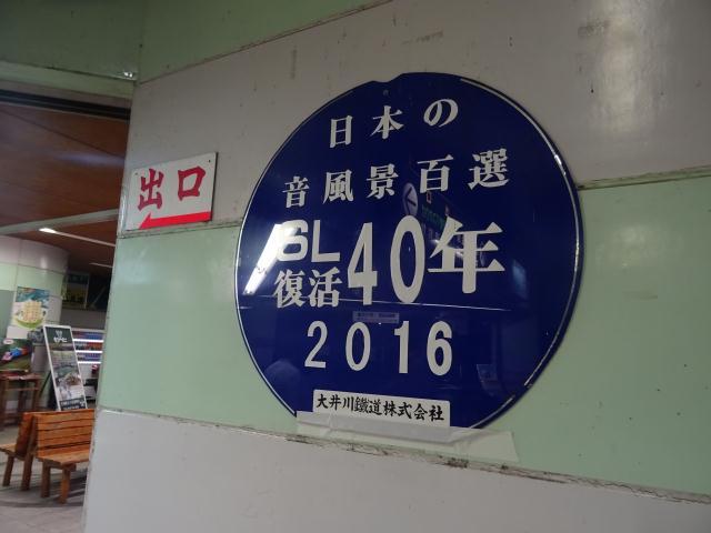 bl160501-3