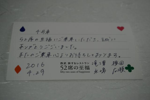 bl160505-27