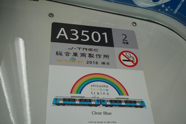 bl160524-5