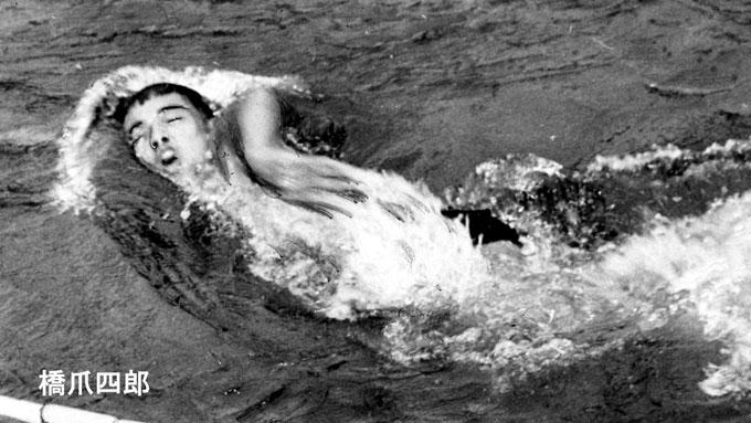 オリンピック ヘルシンキ オリンピック、初めて延期 中止は5回、実は東京大会も