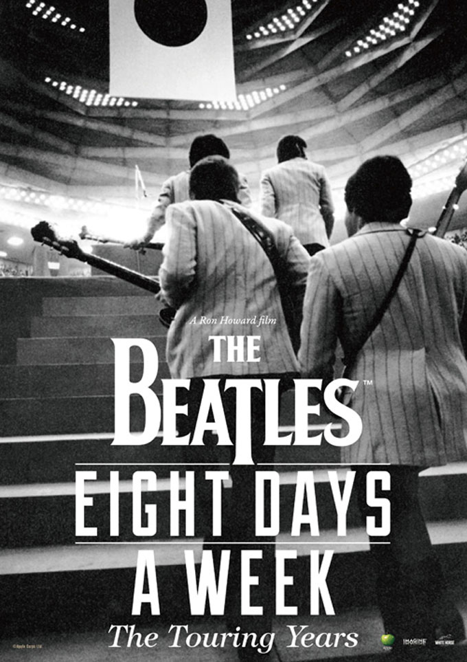 The-Beatles『EIGHT DAYS A WEEK-The Touring Years』