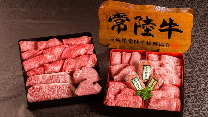 水戸市_肉のイイジマ