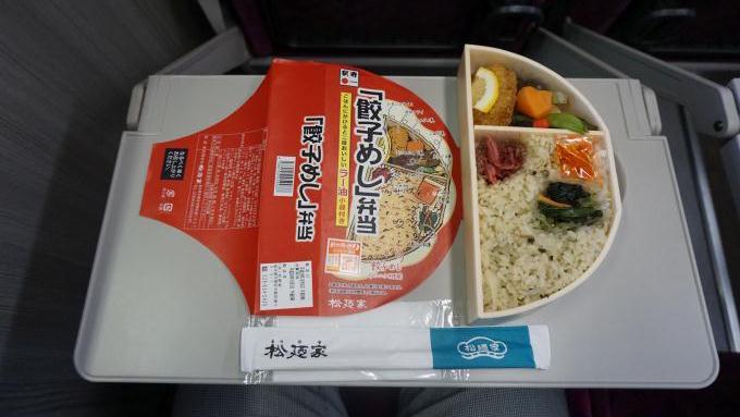 『餃子めし』弁当