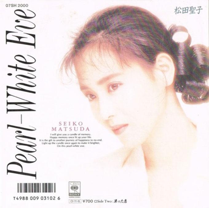 Pearl-White-Eve,松田聖子