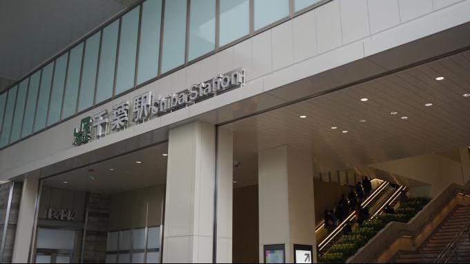 bl161228-2(千葉駅)