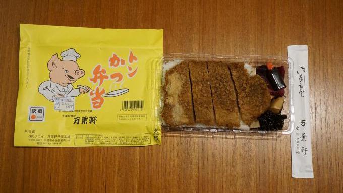 bl161228-6(トンかつ弁当)
