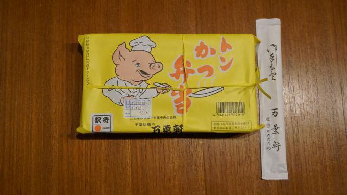 bl161228-5(トンかつ弁当)