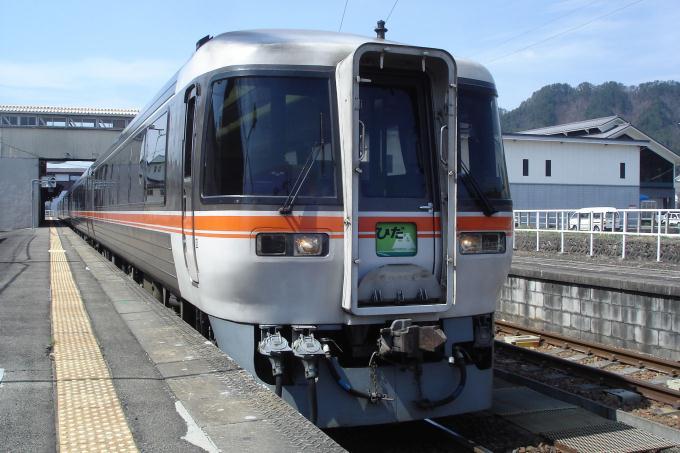 キハ85系・特急「(ワイドビュー)ひだ」飛騨古川駅にて2009年筆者撮影