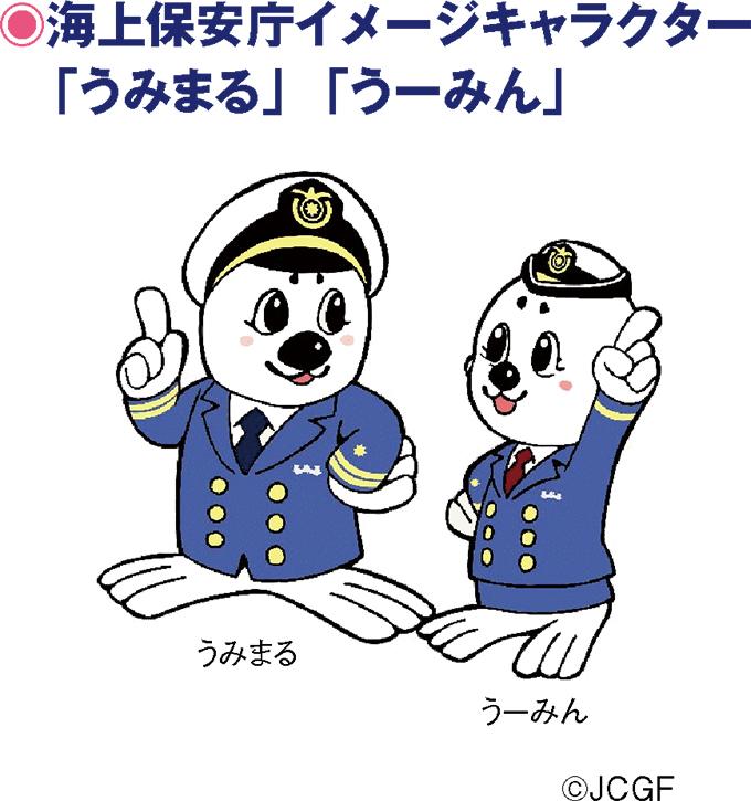 うーみ(w680)