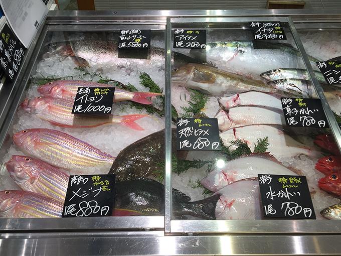 中 目黒 サカナバッカ ITを駆使する魚屋? お洒落でおいしい「サカナバッカ」が水産業界に革命を起こす!