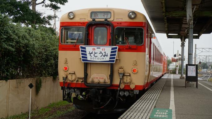 bl170110-7(いすみ鉄道・キハ28)