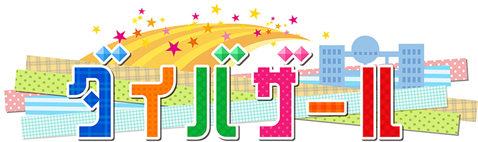 logo(w680)