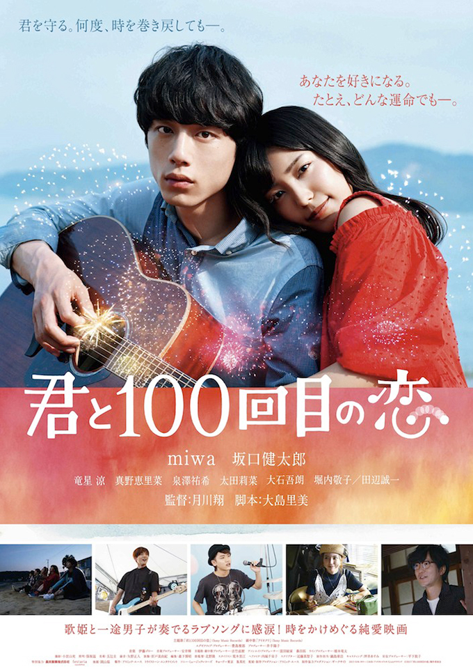 隨ャ146蝗・蜷帙→100蝗樒岼縺ョ諱・05(w680)