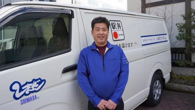水戸駅弁「しまだフーズ」・島田拓郎社長