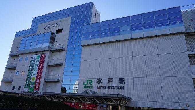 水戸駅ビル