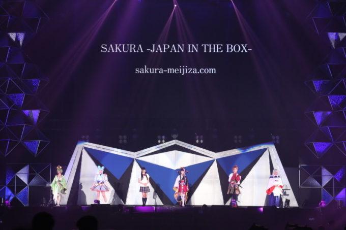 SAKURA-798x532