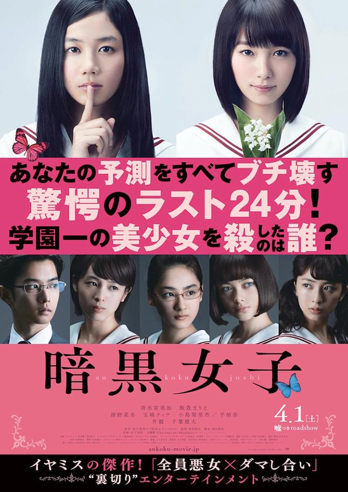 隨ャ179蝗・證鈴サ貞・ウ蟄・05(w680)
