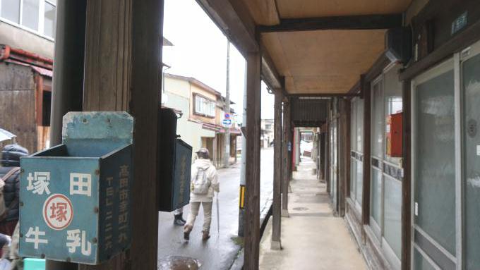bl170329-3(雁木通り)