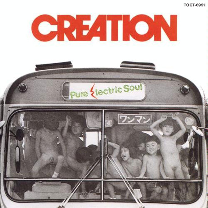 CREATION,Pure-Electric-Soul