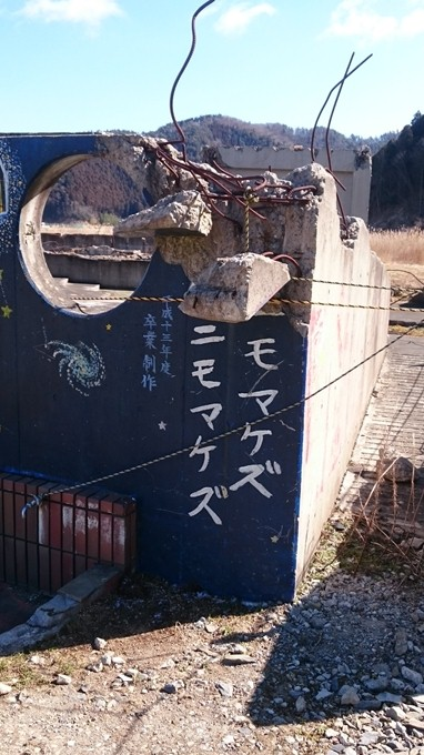 大川小学校跡地に残る校歌の歌碑