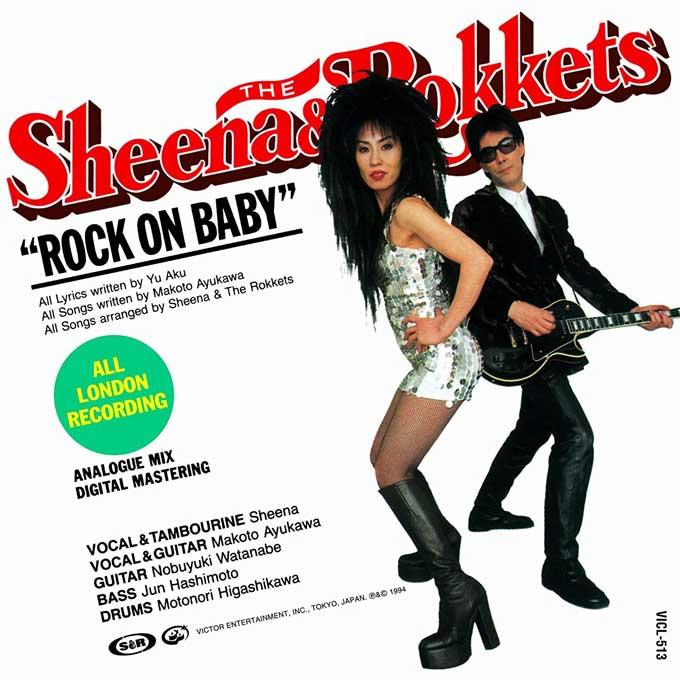 Sheena-&-The-Rokkets,ROCK-ON-BABY