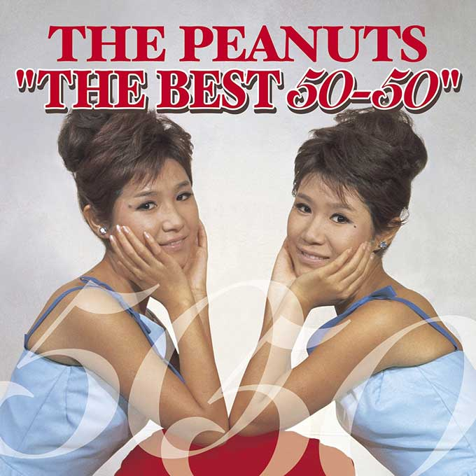 THE-PEANUTS,THE-BEST-50-50