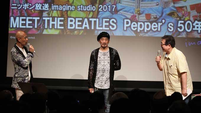 ニッポン放送 imagine studio 2017 MEET THE BEATLES Pepper's 50年祭 上柳昌彦,宇崎竜童,萩原健太