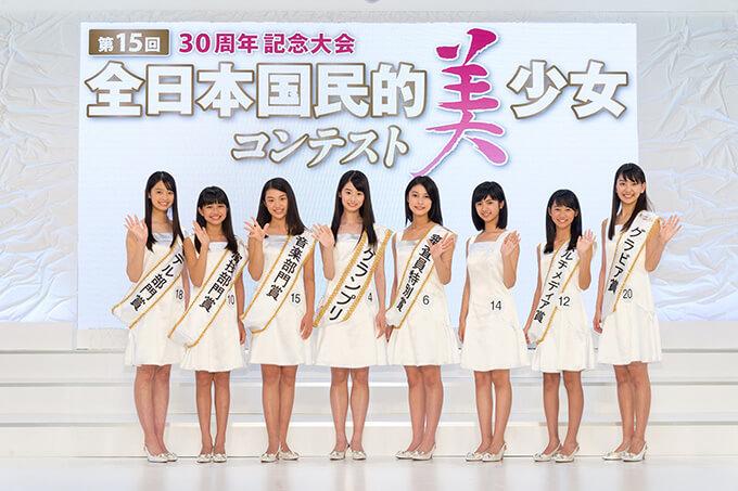 15代目『国民的美少女』決定!京都府出身の中学2年生・井本彩花さんが8 ...