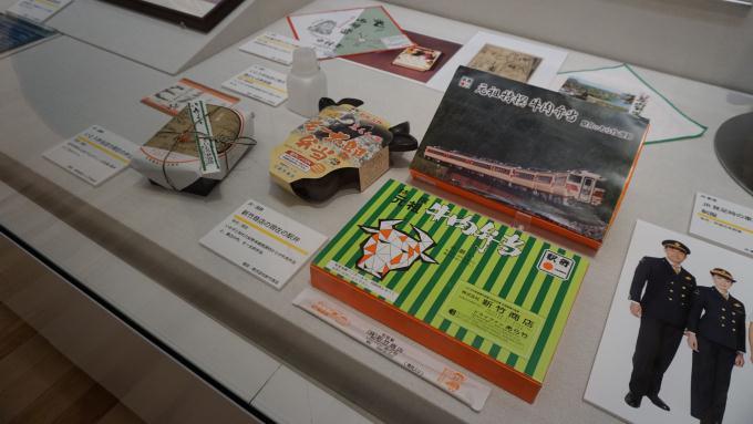 三重県 駅弁