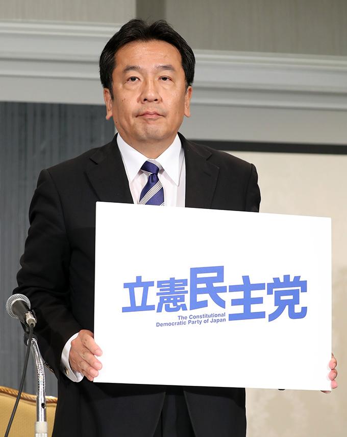 細川護熙元首相も苦言を呈す小池都知事の「排除の論理」はいかがなも ...