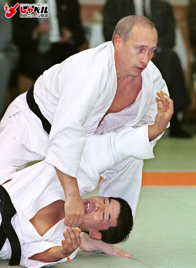 プーチン 柔道