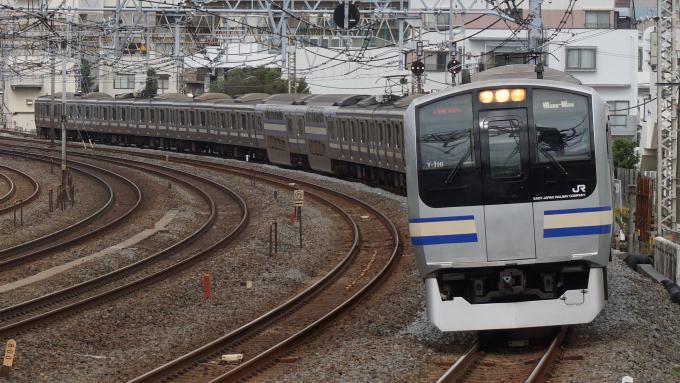 横須賀線 東海道本線