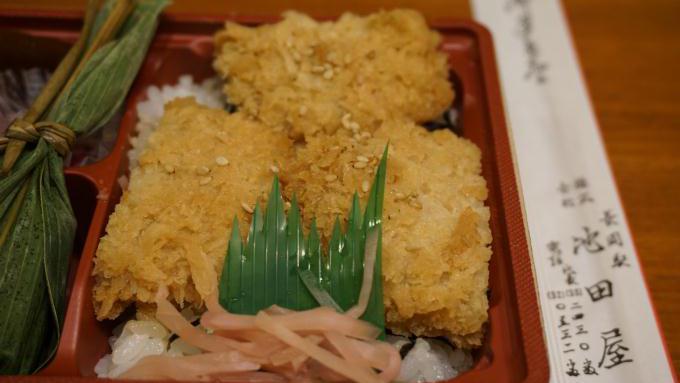 魚沼産コシヒカリ弁当