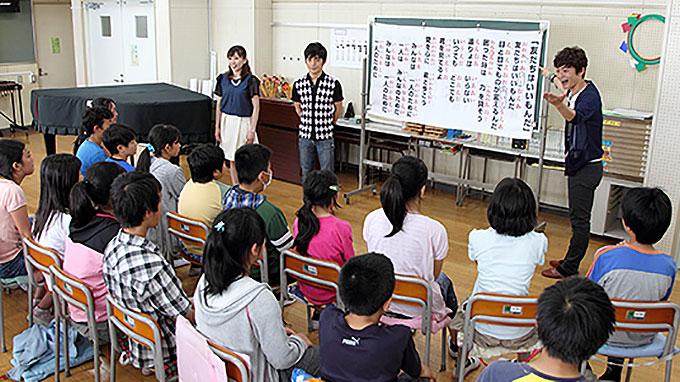 美しい日本語の話し方教室