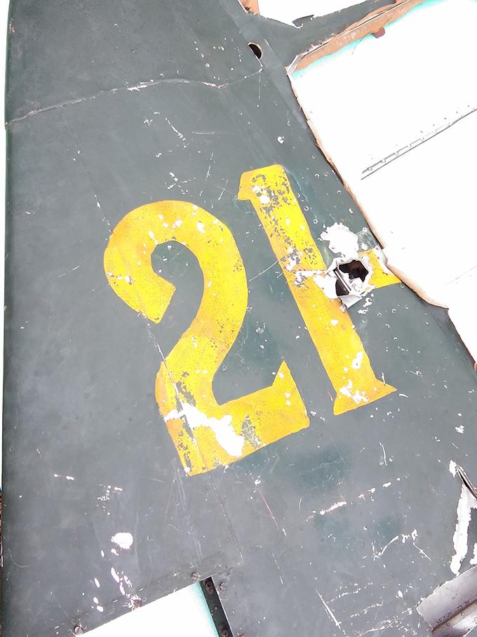 彩雲 尾翼 機体番号