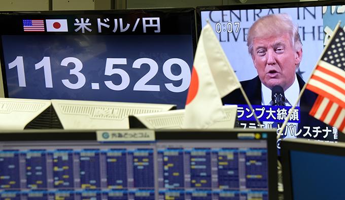 トランプ 就任 東京外国為替市場 円相場