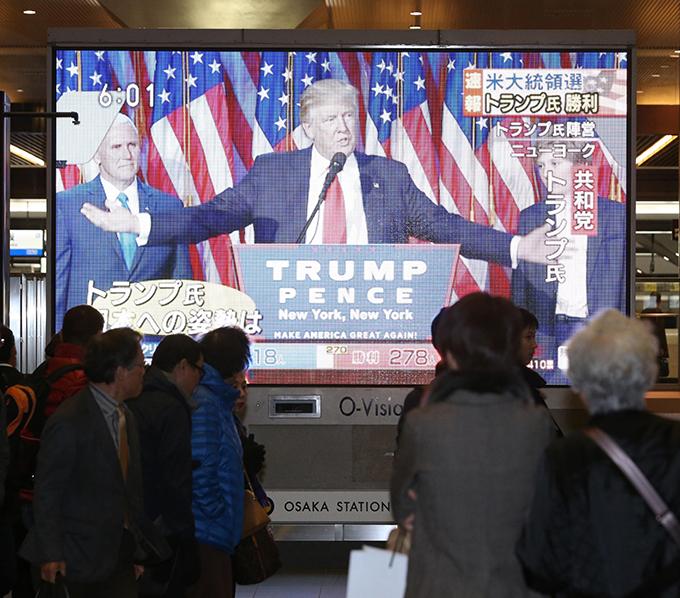 トランプ 当選確実 米 アメリカ 大統領選 大阪ステーションシティ
