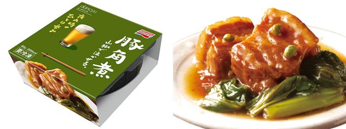 夜九時のひとり呑み 豚角煮 dancyu ダンチュウ 味の素