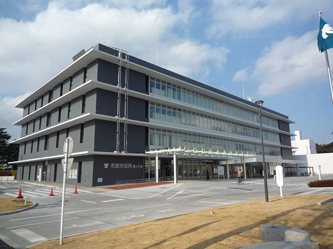 市原市役所 第一庁舎