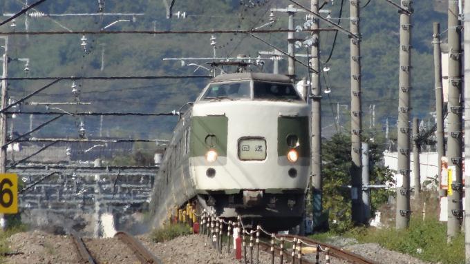 189系電車 あさま色 中央本線 東山梨 塩山