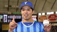 DeNA・ロペス 夢は「東京オリンピックを生で観ること」 – ニッポン放送 ...