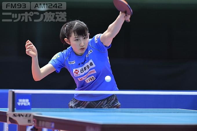 早田ひな 卓球 全日本 選手権