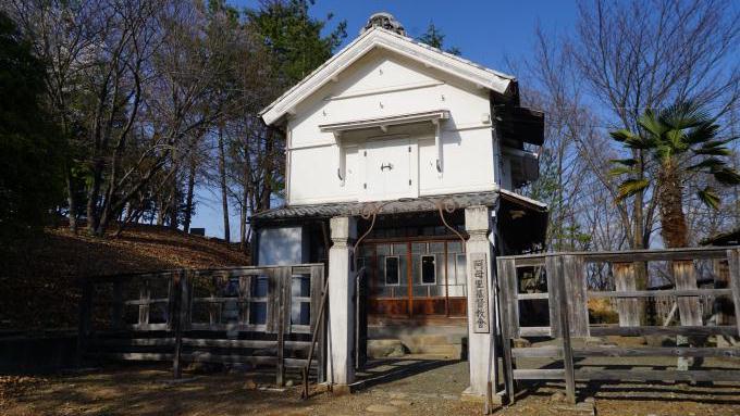 韮崎宿豪商 蔵屋敷