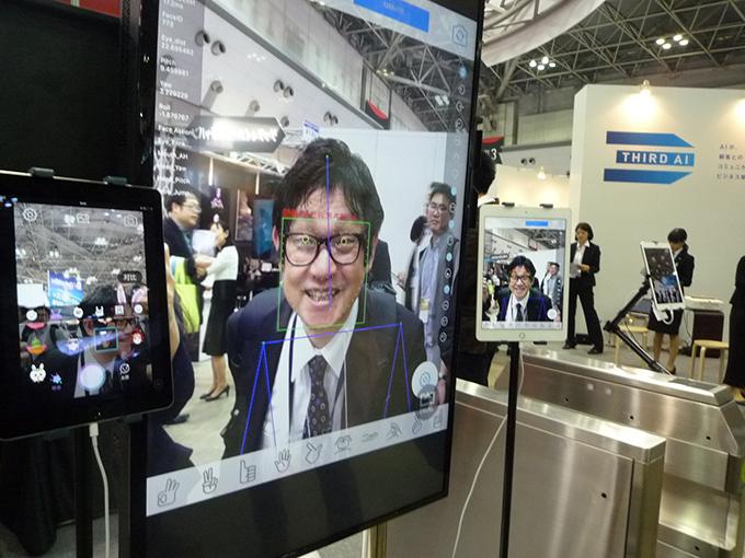 AI 人工知能EXPO 顔 魅力度 採点 表情 顔面偏差値