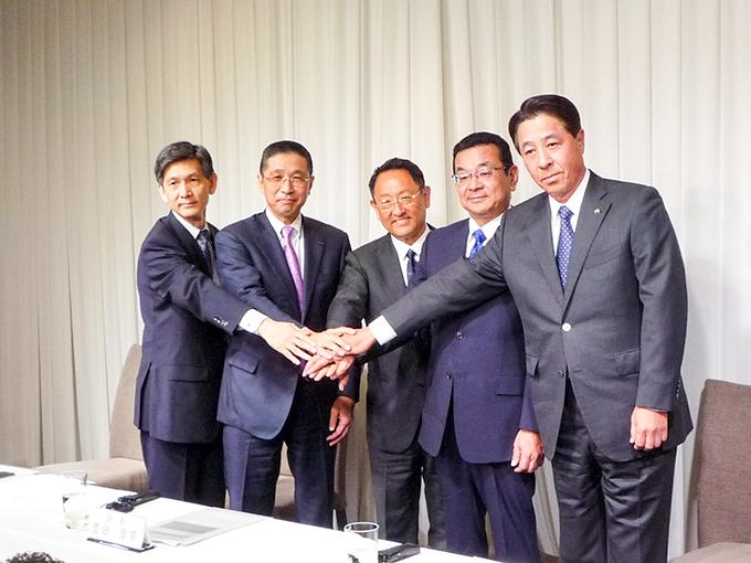 豊田 章男 社長 日本 自動車 工業 会 会長 就任