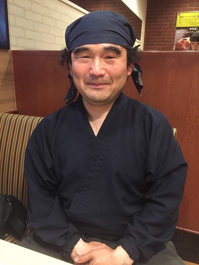職業 忍者 甚川浩志