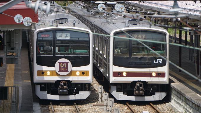 205系 電車 日光線 日光駅