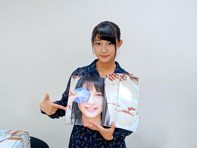 涼子 写真 集 米倉