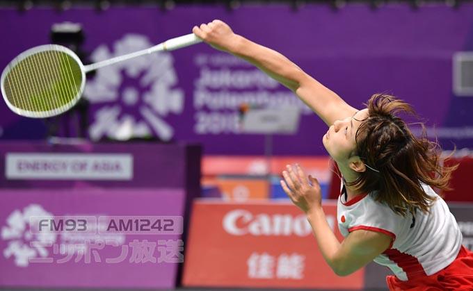2018ジャカルタアジア大会 ジャカルタ バドミントン 女子団体 決勝 日本 中国 第2セット 奥原希望 奥原 希望