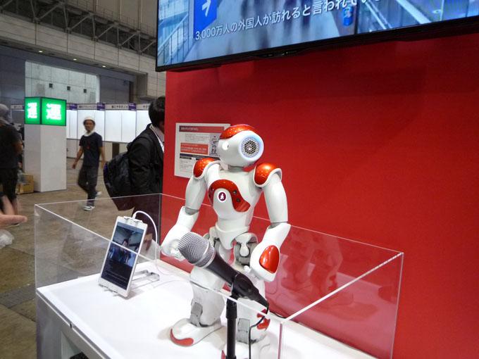受付 ペッパーくん ペッパー ロボット AI 人工知能 教育 しつけ 自動化 ロボット銀行員